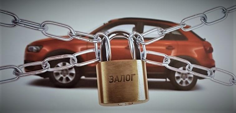 Купить авто без пошлины